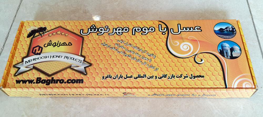 عسل با موم چوبی - عسل مهرنوش