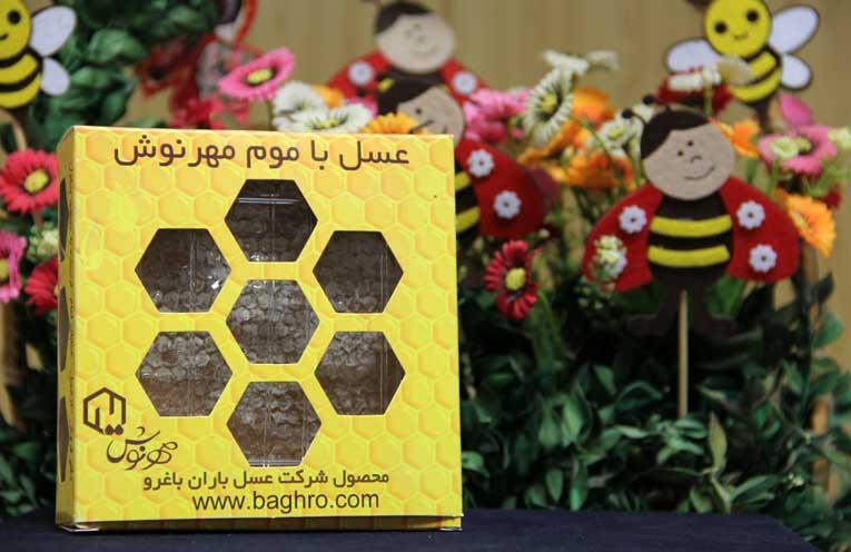 عسل با موم کریستالی تخت در کارتن های 18 تائی